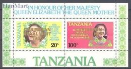 Tanzania 1986 Mi Bl 50 MNH ( ZS4 TNZbl50 ) - Tanzania (1964-...)