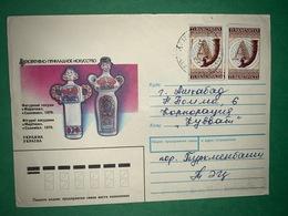Cover Turkmenbashi 2001 - Turkmenistan