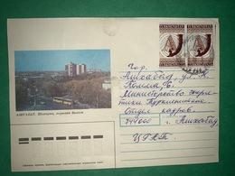 Cover Ashgabat  2001 - Turkmenistan