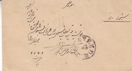 PERSE ENVELOPPE CIRCULEE CIRCA 1910's -LILHU - Iran