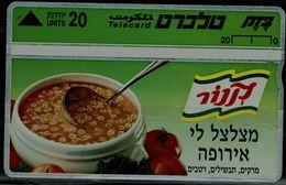 ISRAEL 1994 BEZEQ PHONECARD KNORR SOUP MINT VF!! - Israel
