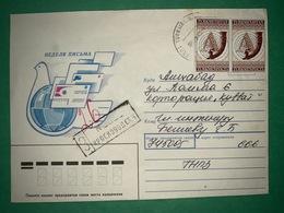 Registered Cover Krasnovodsk 2001 - Turkmenistan