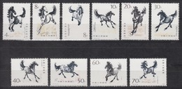 PR CHINA 1978 - Galloping Horses MNH OG XF - Nuovi