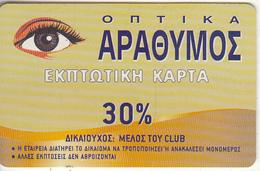 GREECE - Arathymos Optical, Discount Member Card, Used - Non Classificati