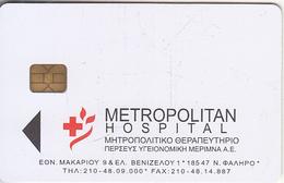 GREECE - Metropolitan Hospital, Member Card, Used - Non Classificati