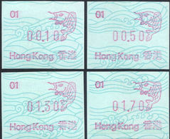HONG KONG 1986 Chinese New Year Fish Carp FRAMA SET:4 - Hong Kong (...-1997)