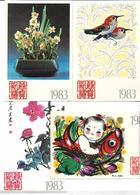 Chine Un Lot De 4 Cartes, Entiers Postaux - 1949 - ... People's Republic