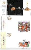 Chine Un Lot De 6 Cartes, Entiers Postaux - 1949 - ... People's Republic