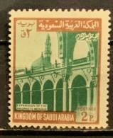 SAUDI ARABIA  - MH*  - 1972 - # 504 - Saudi-Arabien