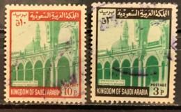 SAUDI ARABIA  - (0)   - 1968-1976 - # 505, 510 - Saudi-Arabien