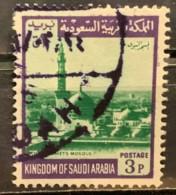 SAUDI ARABIA  - (0)   - 1972 - # 491 - Saudi-Arabien