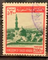 SAUDI ARABIA  - (0)   - 1975 - # 499 - Saudi-Arabien