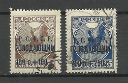 RUSSLAND RUSSIA 1922 Michel 169  - 170 O - 1917-1923 Republic & Soviet Republic