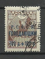 RUSSLAND RUSSIA 1922 Michel 169 C O - 1917-1923 Republik & Sowjetunion