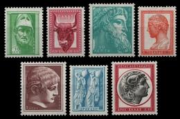 Griechenland 1958 - Mi-Nr. 689-695 ** - MNH - Antike Kunst - Unused Stamps