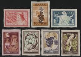 Griechenland 1953 - Mi-Nr. 596-602 ** - MNH - Landesprodukte (I) - Unused Stamps
