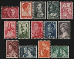 Griechenland 1957 - Mi-Nr. 654-667 ** - MNH - Königinnen & Könige (II) - Unused Stamps