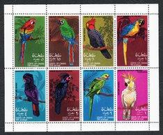 1972- State Of Oman - Birds- Oiseaux- Parrot - Perroquet - Minisheet MNH** - Parrots