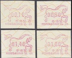 HONG KONG 1990 Chinese New Year Horse FRAMA SET:4 #1 - Hong Kong (...-1997)
