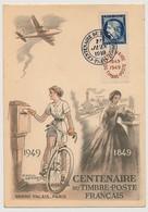 FRANCE - Carte Maximum - 25F Cérès - Centenaire Du Timbre Poste - PARIS - 1er Juin 1949 - Cartas Máxima