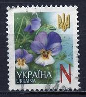 Ukraine 2006 Y&T N°755 - Michel N°759A Type II (o) - N Pensées - Ukraine