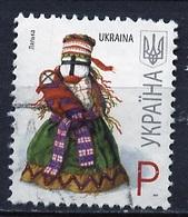 Ukraine 2007 Y&T N°771 - Michel N°839 Type 2007 (o) - P Poupée - Ukraine