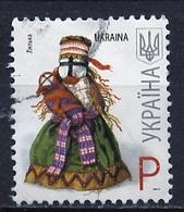 Ukraine 2007 Y&T N°771a - Michel N°839 Type 2007II (o) - P Poupée - Ukraine