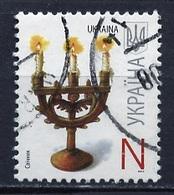 Ukraine 2007 Y&T N°776a - Michel N°851 Type 2007II (o) - N Chandelier - Ukraine