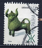 Ukraine 2007 Y&T N°777a - Michel N°852 Type 2007II (o) - Sans Valeur Taureau En Porcelaine - Ukraine