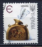 Ukraine 2007 Y&T N°778 - Michel N°853 Type 2007 (o) - Sans Valeur Encrier - Ukraine