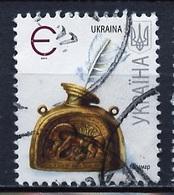 Ukraine 2007 Y&T N°778a - Michel N°853 Type 2007II (o) - Sans Valeur Encrier - Ukraine