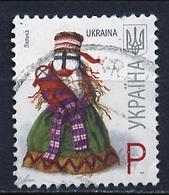Ukraine 2008 Y&T N°771b - Michel N°839 Type 2008 (o) - P Poupée - Ukraine