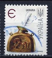 Ukraine 2008 Y&T N°778b - Michel N°853 Type 2008 (o) - Sans Valeur Encrier - Ukraine