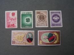Taiwan Lot  ** MNH - 1945-... Republic Of China