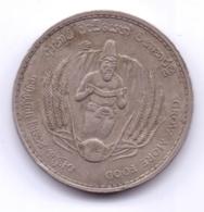 SRI LANKA - CEYLON 1968: 2 Rupees, FAO, KM 134 - Sri Lanka
