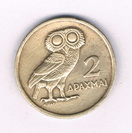 2 DRACHME  1973   GRIEKENLAND /3969// - Greece