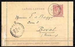 618- MONACO - 1885 - STATIONERY CARD TO RUSSIA - TO CHECK - Briefmarken