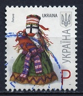 Ukraine 2011 Y&T N°771c - Michel N°839 Type 2011 (o) - P Poupée - Ukraine