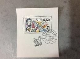 Slovaquie 1994 Oblitéré BF 3 Po A 41 Hymne National - Blocs-feuillets