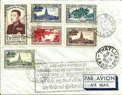 """Lettre De La Série"""" Union Française""""griffe De La 1ère émission -Obl.THATLUANG 13-11-195 - Laos"""