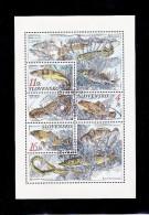 Bloc1998  De 3 Timbres Poissons(carpe, ...) YT 271/273 Oblitéré /  Sheet 1998 Used Mi 317/319 Fishes - Blocs-feuillets
