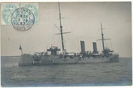 """ROYAN - Carte Photo - Navire De Guerre Japonais, Le """"Chilose"""" - Royan"""