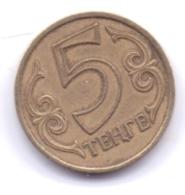 KAZAKHSTAN 2004: 5 Tenge, KM 24 - Kasachstan