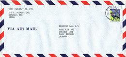 Japan Air Mail Cover Sent To Denmark Odawara 27-9-1996 Single Franked - Airmail