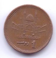 PAKISTAN 2004: 1 Rupee, KM 62 - Pakistan