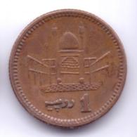 PAKISTAN 2001: 1 Rupee, KM 62 - Pakistan