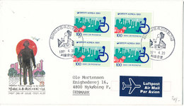 Korea South FDC 20-4-1991 In Block Of 4 Campaign For The Disabled With Cachet And A Stamp On The Backside Of The Cover - Korea (Süd-)