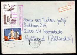 POLAND 1981 SOLIDARITY SOLIDARNOSC PERIOD MARTIAL LAW NIE CENZUROWANO NOT CENSORED MAUVE CACHET BRZEG TO HOLLAND - 1944-.... Republik
