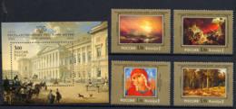 RUSSIE RUSSIA 1998, Yv. 6337/40, BF 238, Tableaux Musée St-Pétersburg, 4 Valeurs Et 1 Bloc, Neufs / Mint. R686 - Ongebruikt