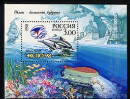 RUSSIE RUSSIA 1998, Yvert 239, LES OCEANS, Expo Lisbonne, 1 Bloc, Neuf / Mint. R689 - Blokken & Velletjes